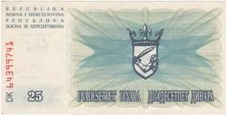 Bosznia-Hercegovina 25 Dínár bankjegy 1992 aUNC