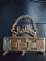 Retró-judaika-zsidó-héber.Kulcstartó.
