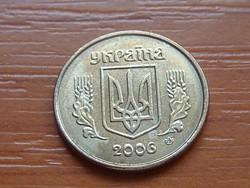 UKRÁN UKRAJNA 10 KOPIJOK 2006 KICSI CÍMER 6 mm