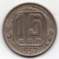 Szovjetunió 15 orosz kopejka, 1957
