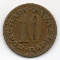 Jugoszlávia SFR 10 jugoszláv para, 1965