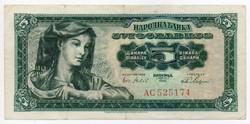 Jugoszlávia 5 jugoszláv Dínár, 1965, ritkább