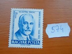 1 FORINT 1962 Évfordulók - események I. Hutyra Ferenc (1860-1934) 574#