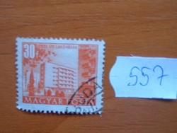 30 FILLÉR 1951 Épületek 557#