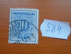10 FILLÉR 1934 Érték ábra 584#