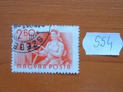2,60 FORINT 1955 Foglalkozások TRAKTOROSNŐ 554#