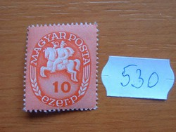 10 EZER PENGŐ 1946 LOVAS FUTÁR 530#