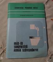 Korcsmáros József: Nyílászáró szerkezetek II. (írásvetítő fólia; műszaki oktatás segédanyaga, 1976)