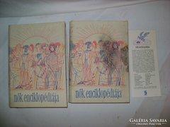 Könyv: Nők enciklopédiája - 1966 - két kötetes