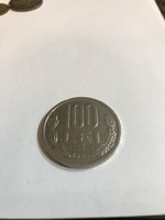 1995 100lei