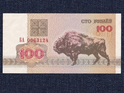 Fehéroroszország 100 Rubel bankjegy 1992 / id 11801/