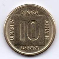 Jugoszlávia SFR 10 jugoszláv Dínár, 1989