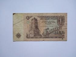 Bulgária 1 Leva 1974 !!