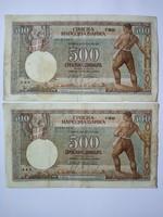 Ritka, sorszámközeli  500 Dínár 1942 !!