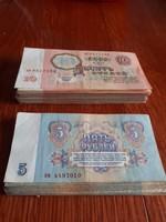 70 db 10 Rubel & 22 db 5 Rubel