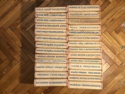 Erdélyi szépmíves céh Kolozsvár 10 éves jubileumi díszkiadás halnia borítású könyvek