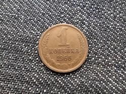 Szovjetunió (1922-1991) 1 Kopek 1966 / id 15932/