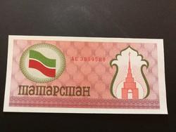 Tatárföld 100 Rubel UNC 1991