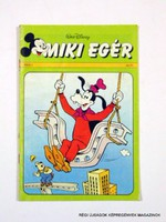 MIKI EGÉR  /  I . Évfolyam 1 . Szám 1988 szeptember  /  Képregény GYŰJTEMÉNY Szs.:  9953