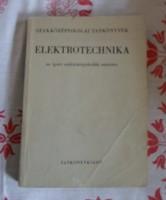 Szentirmay László: Elektrotechnika (Tankönyvkiadó, 1974; tankönyv)