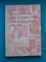 Magyarország fém- és papírpénzei 1926-1946