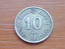 HONG KONG 10 CENT 1982 #