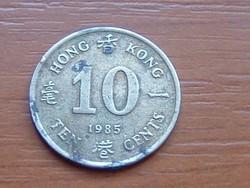 HONG KONG 10 CENT 1985 #