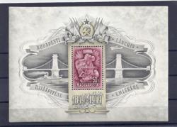 1949.Lánchíd III. blokk