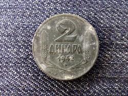 Szerbia II. VH Német megszállás 2 dínár 1942 БП / id 16697/
