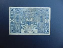 1 perper 1912 Montenegro