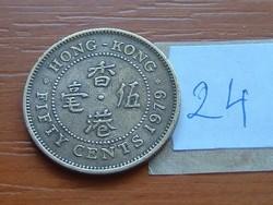 HONG KONG 50 CENT 1979 24.
