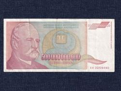 Jugoszlávia 500 milliárd Dínár bankjegy 1993 / id 16643/