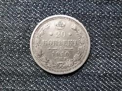Oroszország II. Miklós (1894-1917) .500 ezüst 20 Kopek 1910 СПБ ЭБ / id 16204/