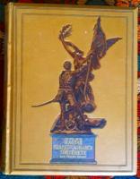 Gracza György:Az 1848-49iki Magyar Szabadságharcz Története III.kötete