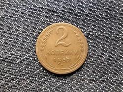 Szovjetunió (1922-1991) 2 Kopek 1952 / id 16026/