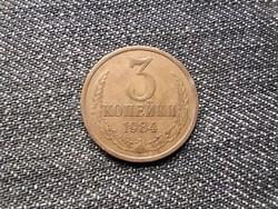 Szovjetunió (1922-1991) 3 Kopek 1984 / id 15968/