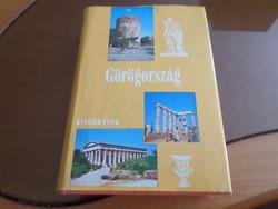 Forgács András - Szabó Miklós Görögország útikönyv