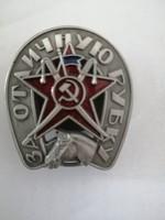A Vörös Hadsereg kiváló lovasának jelvénye - MÁSOLAT