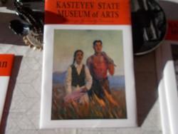Art of Kazahtstan,Mapa,2o db,dim.36x52cm