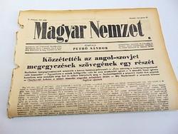 Közzétették az angol- szovjet megegyezések szövegének egy részét  -  Magyar Nemzet  1942. jún. 13.