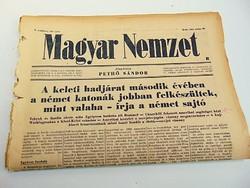 Keleti hadjárat 2 évében a német katonák jobban felkészültek -  Magyar Nemzet  1942. jún. 23.