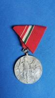 Uttörő Atlétikai Négytusa Bajnokság - 1968. Járási I.
