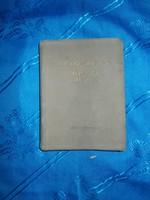 Régi kis könyv URH televiziós zsebkönyv 1958