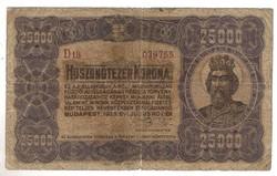 25000 korona 1923 5. Ritka Eredeti állapot