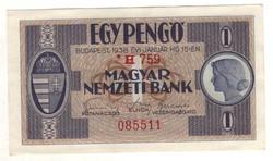 1 pengő 1938 csillagos 3. UNC
