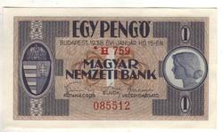 1 pengő 1938 csillagos 4. UNC