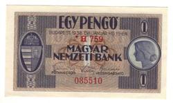 1 pengő 1938 csillagos 2. UNC