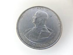 Horthy alumínium 5 pengő 1943