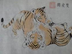 Kínai tigris cica tus festmény rizspapíron akvarell pecsét sárga fekete fehér keleti szignózott