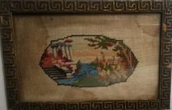 Anti tű gobelin ,A Vízparti Mediterrán Villa . Mérete:16x11 cm.